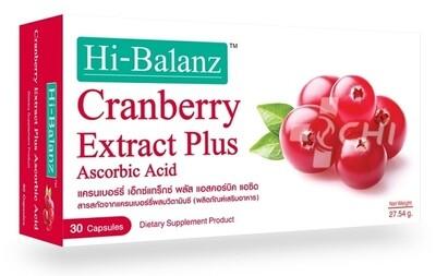 Экстракт Клюквы с витамином С – природный антибиотик (Cranberry Extract)  / Hi-Balanz