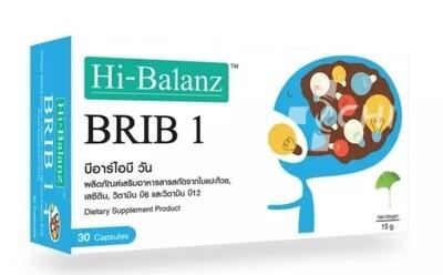 Экстракт листьев гинкго билоба BRIB 1 для питания головного мозга / Hi-Balanz