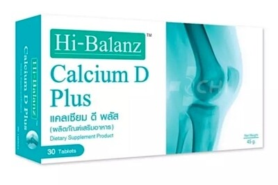Кальций + Витамин Д3 (Calcium D Plus) для укрепления костей / Hi-Balanz