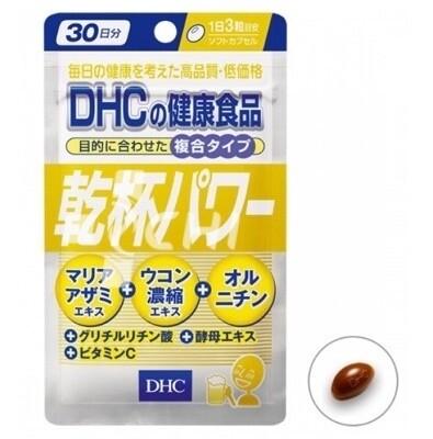 DHC Kampai Power. Комплексная биодобавка при повреждении печени (на 30 дней)