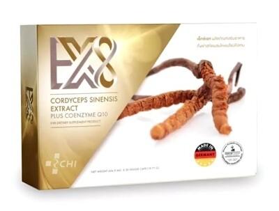 Экстракт Кордицепса Синенсис Премиум EX8 (Cordyceps Sinensis Extract) 400 мг. / Germany