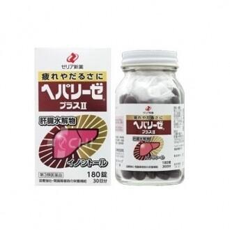 Гепализ 2 +(Hepariz plus 2) /гепатопротектор (восстановление метаболизма печени)/  Zeria /Японский БАД