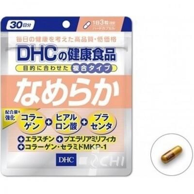 Намерака - комплекс для красоты /DHC / Японскаая биодобавка (на 30 дн.)