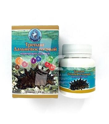 Дальневосточный трепанг в капсулах / 30 шт по 470 мг