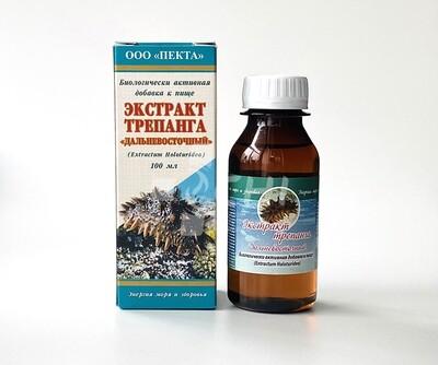 Экстракт трепанга «Дальневосточный» (Extractum Holoturidea) / 100 мл.