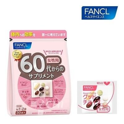 Комплексные витамины для женщин от 60+ / FANCL / Японский БАД