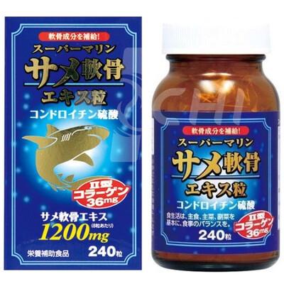 Акулий хрящ - укрепление костей, хрящей, суставов (30 дн.) / WELLNESS / Японский БАД