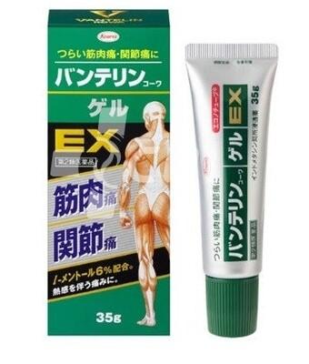 Мазь Vantelin Kowa с индометацином-снятия боли в мышцах и суставах / Kowa / Япония.