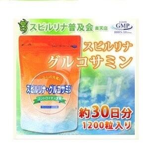 Спирулина Хондропротекторы-лечение суставов (30-60 дн.) / ALGAI / Японский БАД
