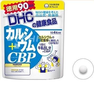 Кальций + CBP Сывороточный протеин (90 дн)  / DHC / Японский БАД