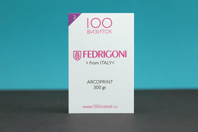 Визитки на бумаге ARCOPRINT Extra White 300 гр.
