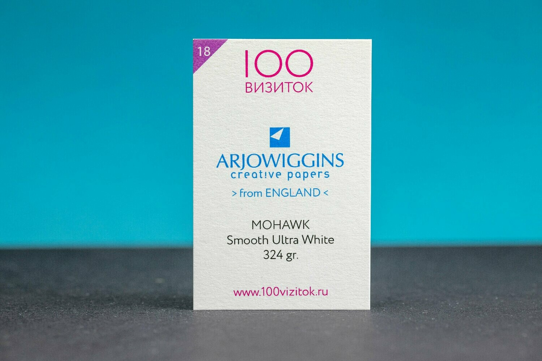 Визитки на бумаге MOHAWK Smooth Ultra White 324 гр.