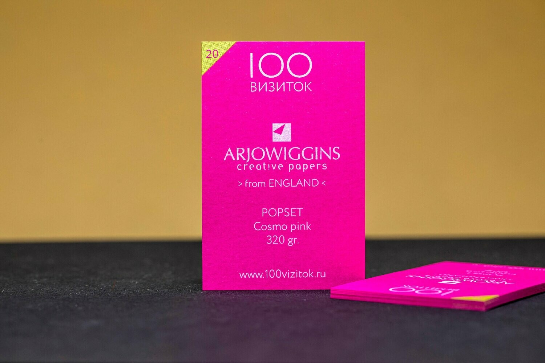 Визитки на бумаге POPSET Cosmo Pink 320 гр.