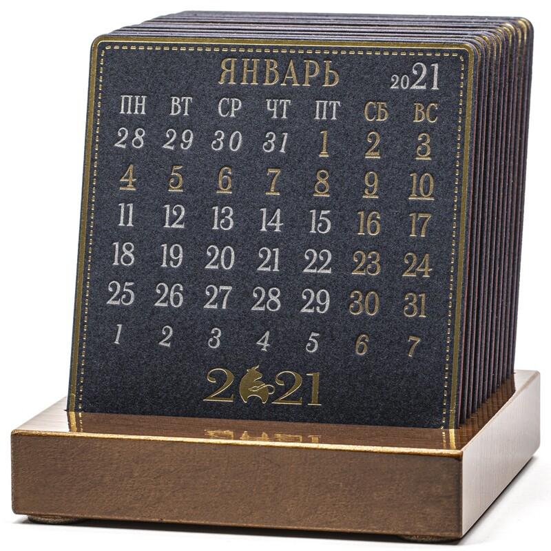 PREMIUM 2021 - Календарь на подставке из лакированного дерева.