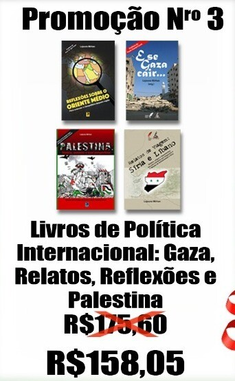 Livvos de Politica internacional: Gaza , Relatos , reflexoes e palestina