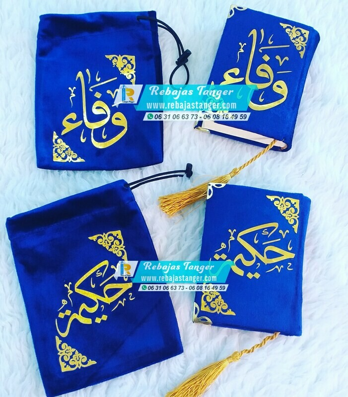 Quran P