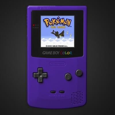 Game Boy Color: Prestige Edition (Purple)