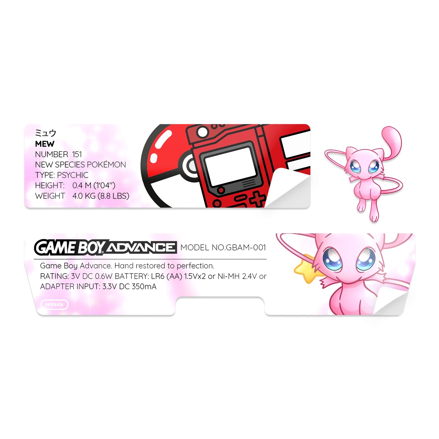 Game Boy Advance Sticker (Mew)