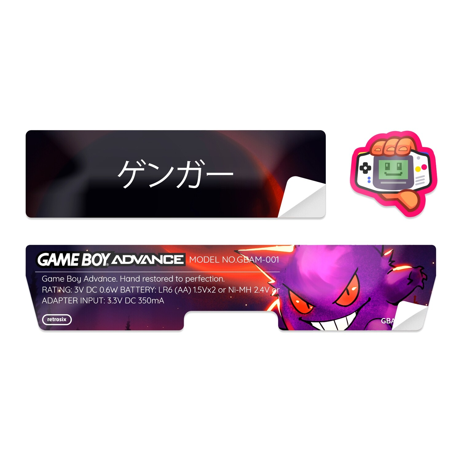 Game Boy Advance Sticker (Gengar)