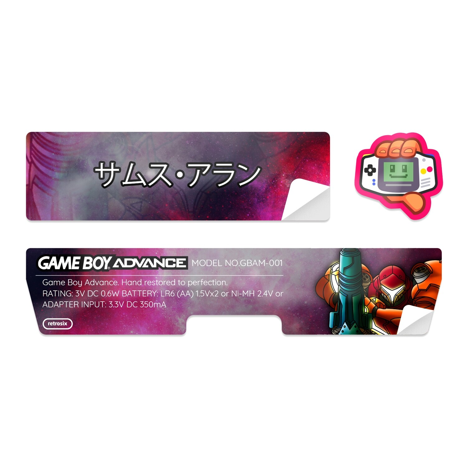 Game Boy Advance Sticker (Metroid B)