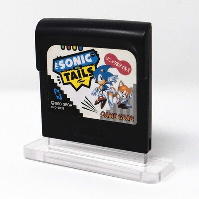 Game Gear Game Cartridge Uku Display Stand