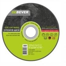 Отрезной диск по металлу 125х2,0х22 мм (DEBEVER)