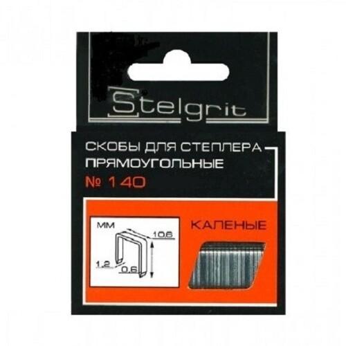 """Скобы мебельные калёные """"Stelgrit"""" №140 - 8x1,2 мм - (1000 шт./упак.)"""