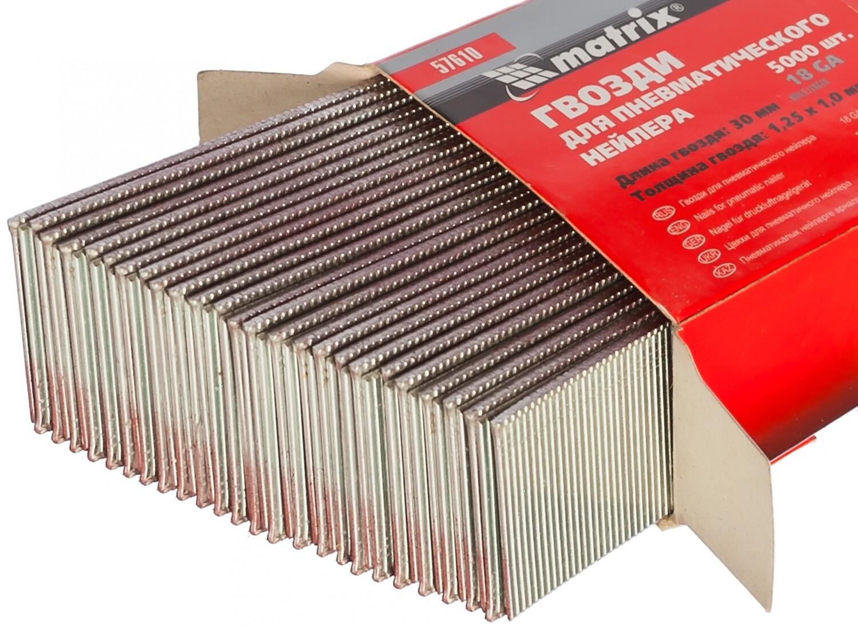 Гвозди для нейлера пневматического - 35 мм - (5000 шт./упак.)