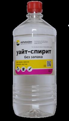 Уайт-спирит, 1 л. бутылка ПЭТ, (БЕЗ ЗАПАХА)