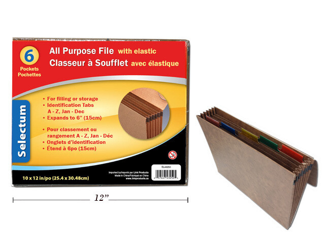"""Link Products / 6 Pocket All Purpose File Envelope 12""""x 10"""" with Elastic"""