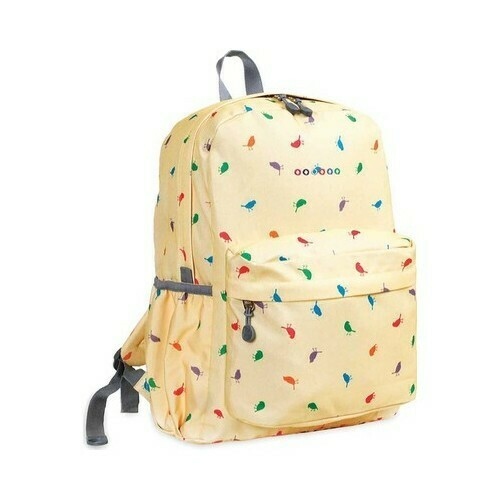 Backpack OZ Campus Tweet