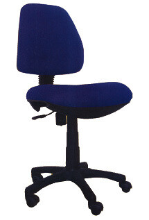Chair Secretarial Navy
