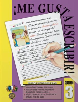 Book Me Gusta Escribir #3