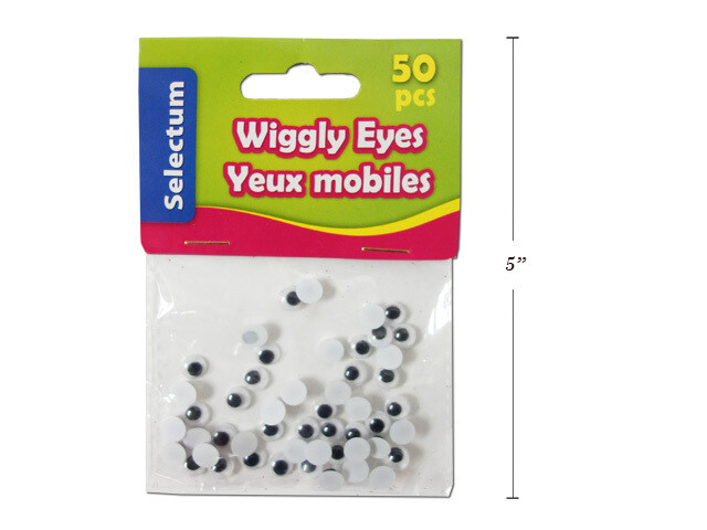 Wiggly Eyes Small 7mm