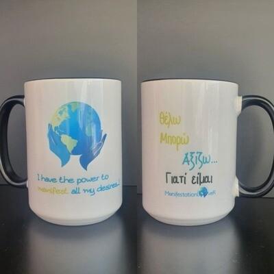 ManifestationLoveRs' Mug
