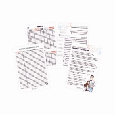 Набор чек-листов