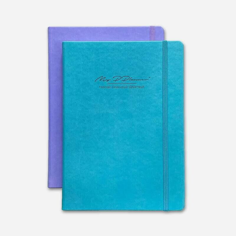 Книжный ежедневник