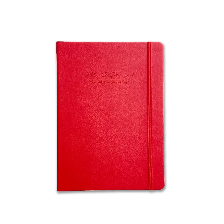 Красный еженедельник MyPPlanner  A5