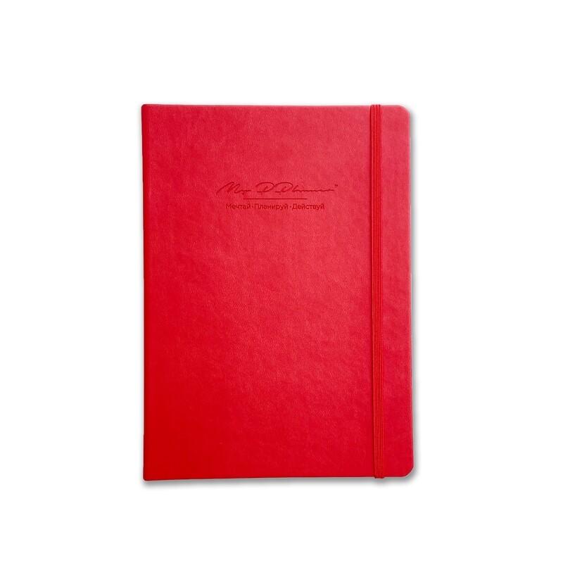 Купить Планер Еженедельник в книжном переплете «Red»