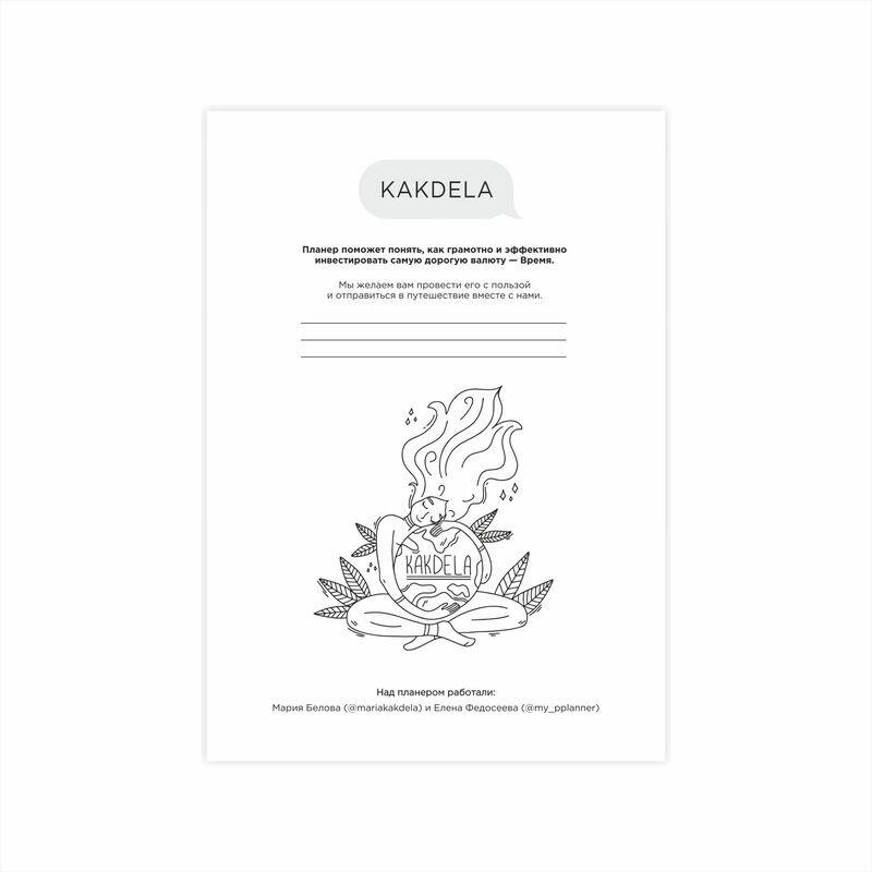 Купить Кольцевой блок KAKDELA 2.0