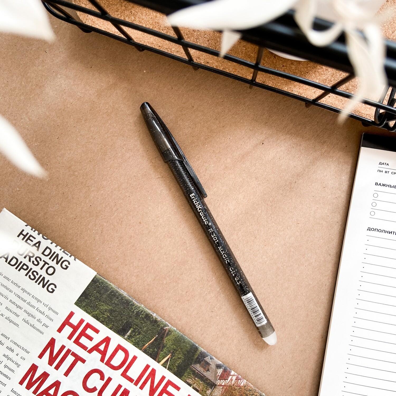 Ручка гелевая со стираемыми чёрными чернилами
