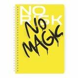 Купить Планер для учёбы 2.0 No risk, no magic MyPPlanner А5
