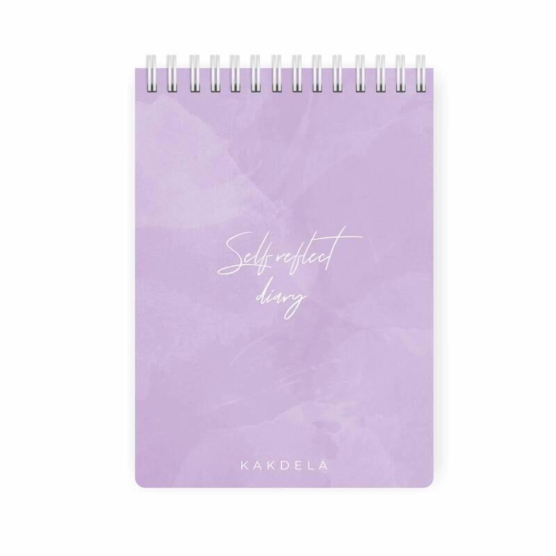 Купить Дневник рефлексии Лаванда KAKDELA B6