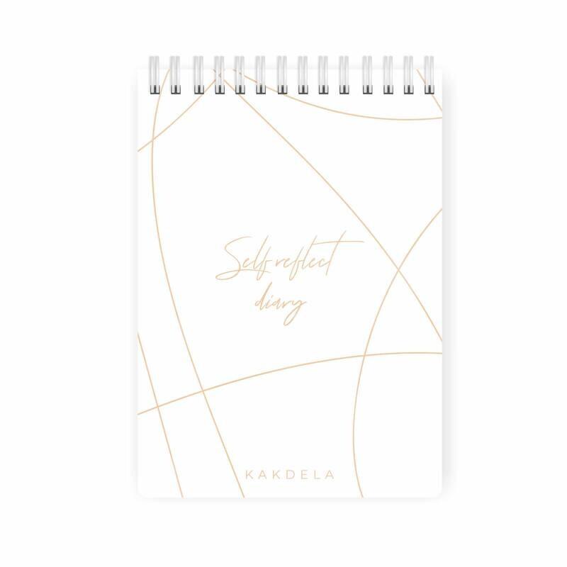 Купить Дневник рефлексии Белый персик KAKDELA B6