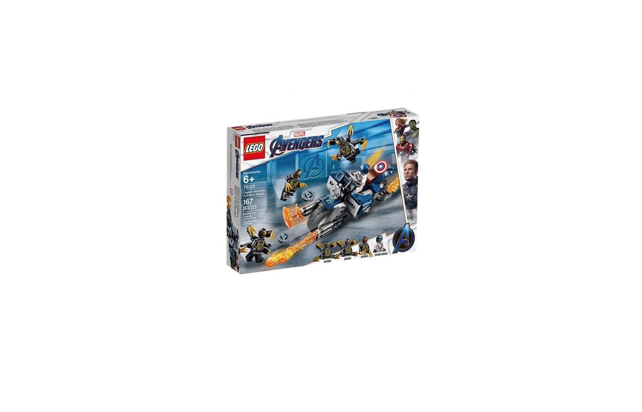 LEGO MARVEL ADVENGERS CAPTAIN AMERICA OUTRIDERS ATTACK 76123 JOUET JEU JEUX ITEM 6251475 CONSTRUCTION ENFANT NOEL NEUF 5702016369052 COMASOUND KARTEL
