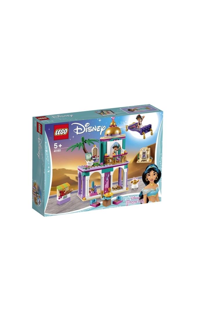 LEGO DISNEY PRINCESS 41161 RARE COLLECTOR JOUET JEU JEUX ITEM 6250994 CONSTRUCTION ENFANT NOEL NEUF 5702016368581 COMASOUND KARTEL CSK ONLINE