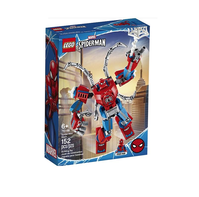 LEGO 76146 MARVEL SPIDERMAN JOUET JEU JEUX ITEM 6289061CONSTRUCTION ENFANT NOEL NEUF 5702016619270 COMASOUND KARTEL CSK ONLINE
