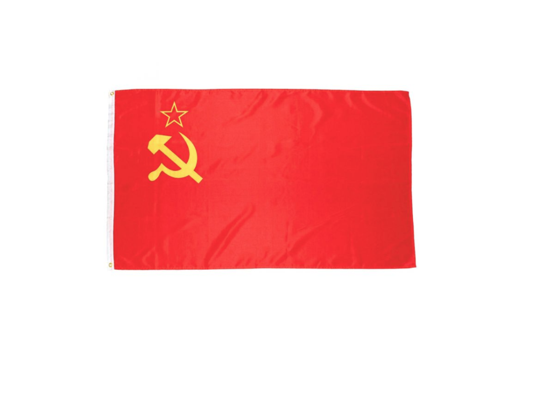 MIL-TEC DRAPEAU U.R.S.S RUSSIE URSS FOOTBALL SOVIET SPORT NATION  FLAGGE SIGNALITIQUE DECORATION DECOR MAISON SHOP BOUTIQUE  COLLECTION  4046872196102 COMASOUND KARTEL CSK ONLINE