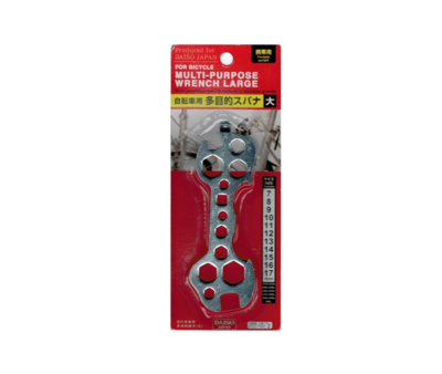 DAISO BICYCLE MULTI-PURPOSE WRENCH SMALL CLE VELO BICYCLETTE VTT OUTILS MULTI USAGE MOTO 15 IN 1 4549131067392 COMASOUND KARTEL CSK ONLINE          A