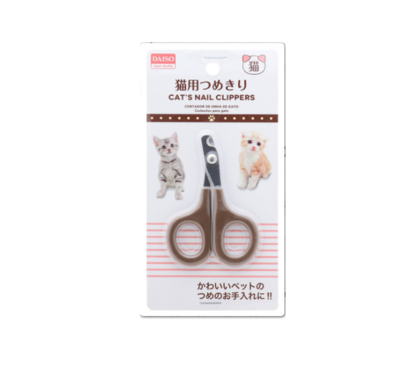 DAISO CAT'S NAIL CLIPPERS PINCE ONGLE GRIFFES CHATS & CHATONS ANIMAL PROTECTION SOINS ANIMAUX PET CAT VETERINAIRE 4997642098792 COMASOUND KARTEL CSK ONLINE